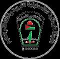 منظمة التحرير الفلسطينية